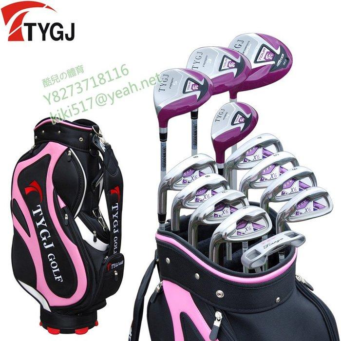 酷兒の體育 廠家直銷 TTYGJ 左手球具 女士高爾夫球桿 全套 高爾夫套桿 初學套桿 13支全套桿