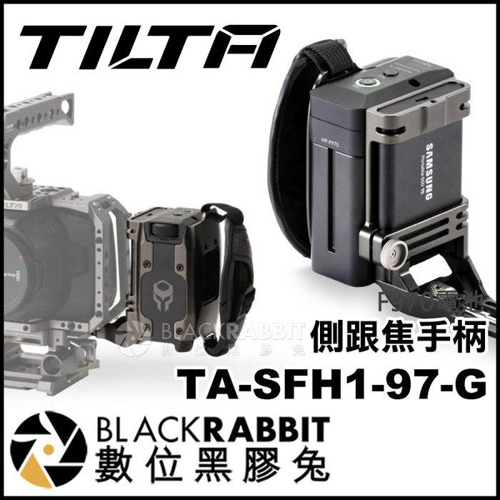數位黑膠兔【 Tilta 鐵頭 TA-SFH1-97-G F970 側跟焦手柄 】 BMPCC 4K 側手把 外接 供電
