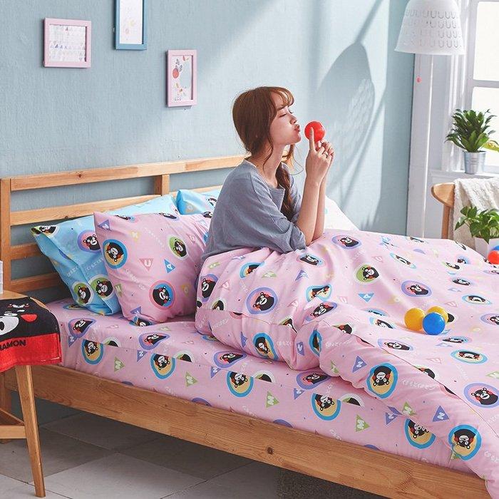 床包被套組 / 單人【熊本熊樂園-兩色可選】含一件枕套  高密度磨毛布  戀家小舖台灣製ABF112