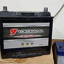 (二手中古電池) YOKOHAMA 55D23L-SMF 免保養汽車電池 數值漂亮,品項優