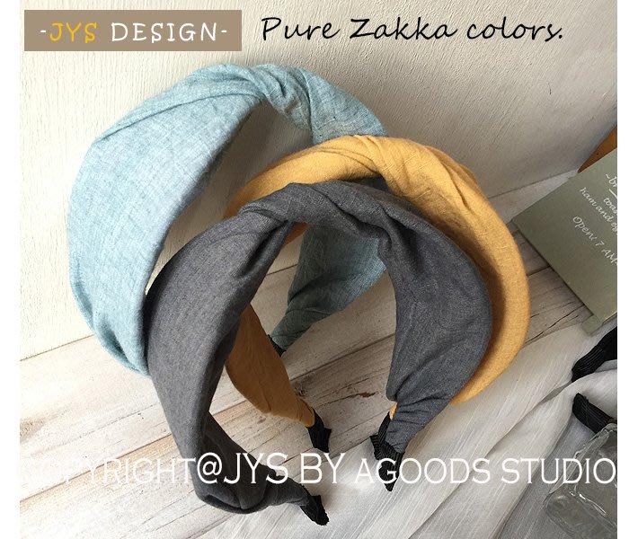 [JYS] 進口布料 韓國 ~輕柔薄款 日本 水洗皺摺 棉麻 透氣 簡約 素面 純色 百搭 扭結 寬邊 寬版 髮箍