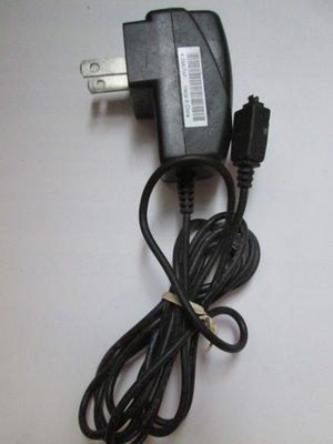 NEC KWT05T18CN22HD (switch mode AC adaptor) input 100-240V,