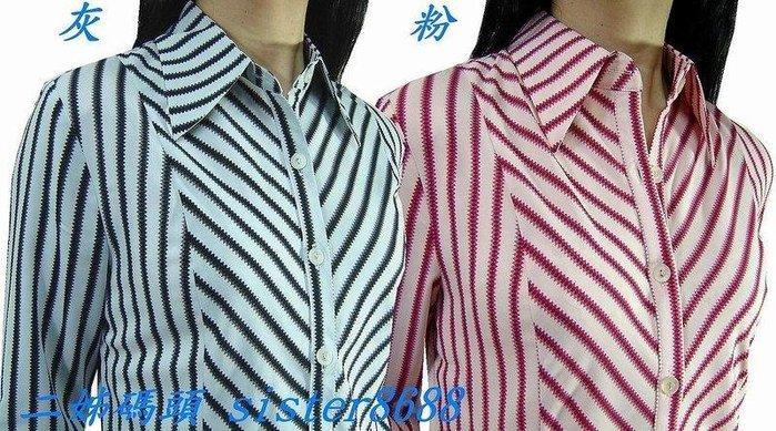 《陽光衣廊‧都會時尚OL+》【☆s3371】直紋與斜紋完美剪裁五分袖襯衫~3色~40~42號~超級優惠