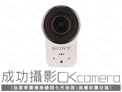 成功攝影 Sony HDR-AS300 中古二手 820萬像素 光學防手震 運動攝影機 FullHD攝錄 台灣索尼公司貨 保固七天 HDRAS300
