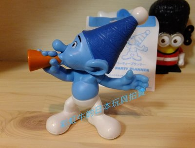 2013 日版 日本 麥當勞玩具 The Smurfs 藍色小精靈2 PARTY PLANNER 派對達人 公仔