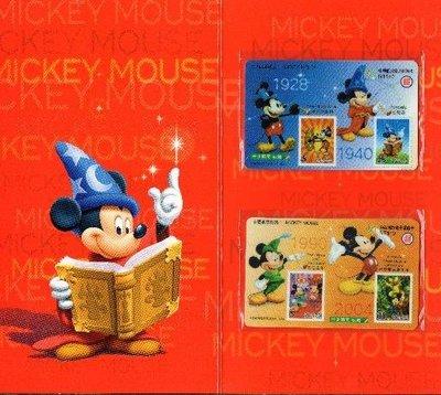 【KK郵票】《儲值卡》卡通明星郵票–米老鼠郵票儲值卡二張