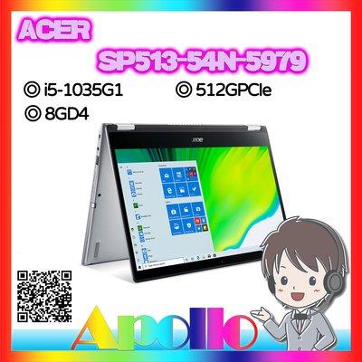 ACER/SP513-54N-5979/i5-1035G1/8GD4/512GPCIe/銀/IPS/