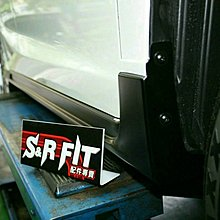RF版 FIT3 Type-R 空力套件  Honda Fit3  工資另計 歡迎預約安裝