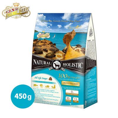 《 LV藍帶無穀濃縮 》 全齡犬用 450g(太平洋+膠原蔬果)