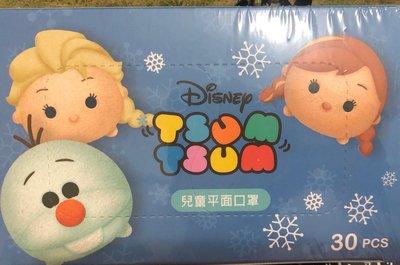 Csd中衛(迪士尼tamu tsmu)兒童造型口罩30入