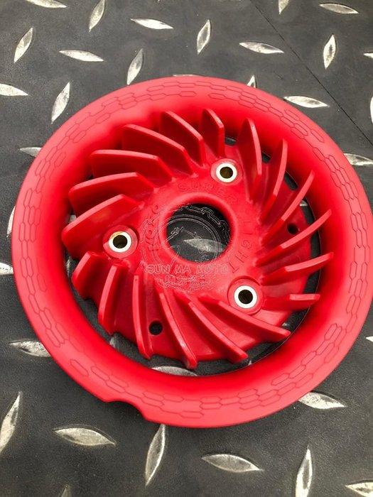 駿馬車業  KOSO 輕量化風扇 含導風罩 車種 勁戰6代 BWS水冷