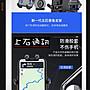 逢甲 上石通訊 五匹 MWUPP 台灣公司貨 章魚 摩托車 機車 單車 手機 支架 打檔 重機 U型 橫桿 歪嘴 後照鏡