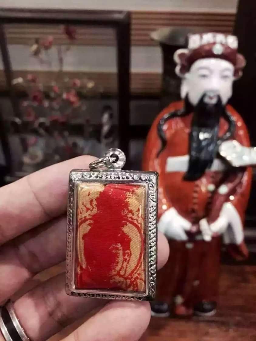 拳必達泰品事業  白龍王   黃龍符布 現貨