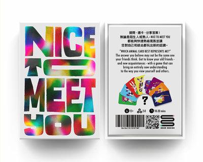 小園丁 桌遊 NICE TO MEET YOU 中文正版 10y 12Y