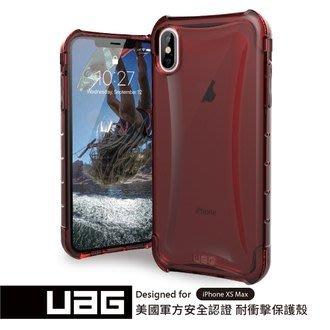 UAG iPhone XS Max 耐衝擊全透保護殼-透紅