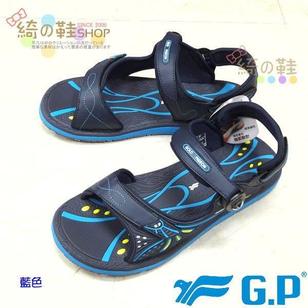 【超商取貨免運費】【G.P 男款】 磁扣式運動涼鞋 一鞋兩穿 休閒涉水 GP阿亮代言 40-44藍色