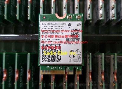 Intel最高階無線網卡 AC 9260 802.11ac Wave 2 1.73Gbps 藍芽5.0(非 8260)