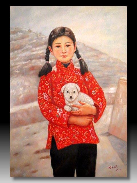 【 金王記拍寶網 】U1188  中國近代油畫名家 李自健款 手繪油畫原作 油畫一張 罕見 稀少 藝術無價~
