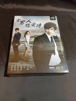 熱門韓劇《當男人戀愛時》DVD (20集) 宋承憲(仁醫) 申世京 蔡貞安 延宇振