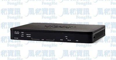 Cisco RV160 5埠 GbE VPN 寬頻路由器(RV160-K9-NA)【風和網通】