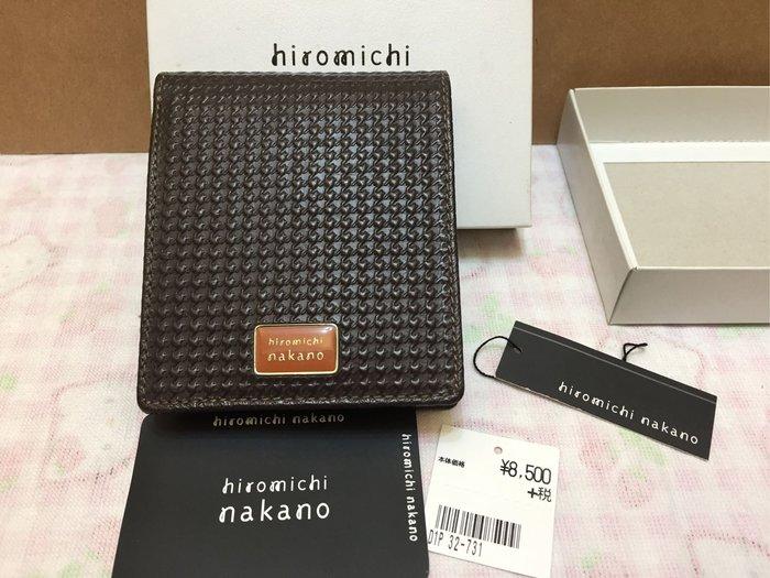 [變身館日本服飾]~Hiromichi Nakano~皮革材質~短夾~零錢~證件~千鳥格~日本購入~全新現品~牛革~咖啡