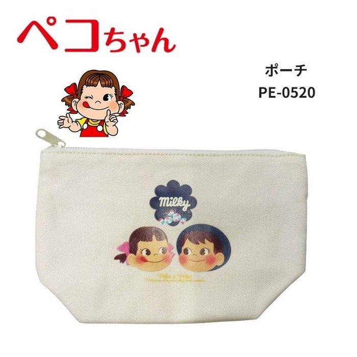 41+本通@gift41 不二家牛奶妹 Peko醬 PEKO&POKO 化妝包 筆袋 萬用包 4985582205202