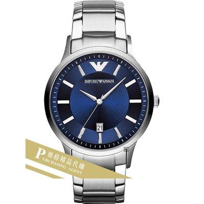 雅格時尚精品代購EMPORIO ARMANI 阿曼尼手錶AR11180 經典義式風格簡約腕錶 手錶