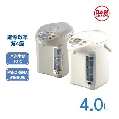 $柯柯嚴選$象印熱水瓶 CD-LGF40(含稅)CV-TWF30 CD-LGF50 CV-DSF30 CV-DSF40