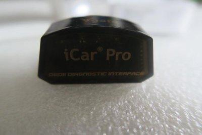 全新 Vgate ICAR PRO (取代ICAR3)藍牙 4.0 OBD2 汽車診斷器IOS /安卓