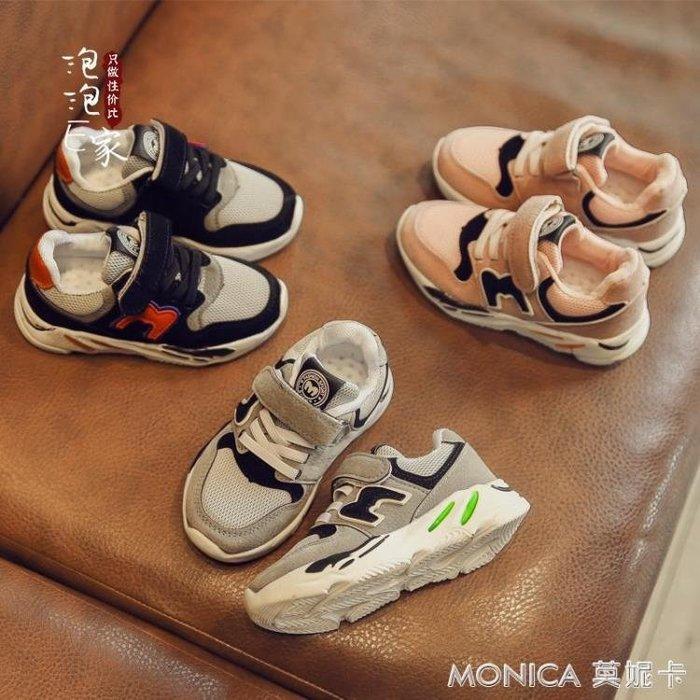 透氣網面防滑軟底兒童鞋子大童男童運動鞋女童休閒鞋MNK17041