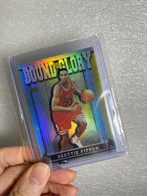 1997-98 Topps Bound for Glory Scottie Pippen #BG15 HOF Fulfilled  天下第二人皮朋發亮特別卡