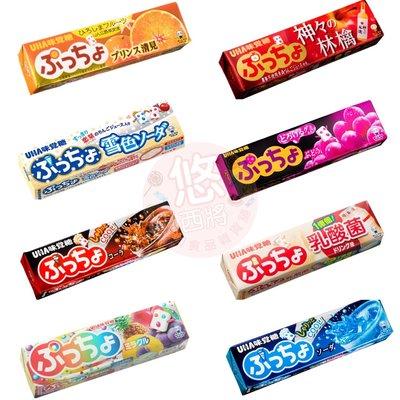 #悠西將#{現貨} 日本味覺糖 噗啾 夾心軟糖 條糖 紫葡萄 綜合水果 蜜柑 林檎蘋果 可樂 蘇打 乳酸菌