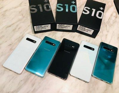 二手機 台灣版Samsung S10+(G975) 128G/6.4吋/雙卡雙待/臉部解鎖)