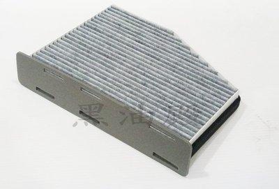 Ö黑油殿Ö VW 福斯 GOLF V VI 5代6代 冷氣濾清器 冷氣芯 冷氣心 台灣製 活性碳