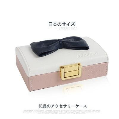 【優上】日本首飾盒海購代購蝴蝶結便攜式飾品盒珠寶盒奢華「淺粉色」