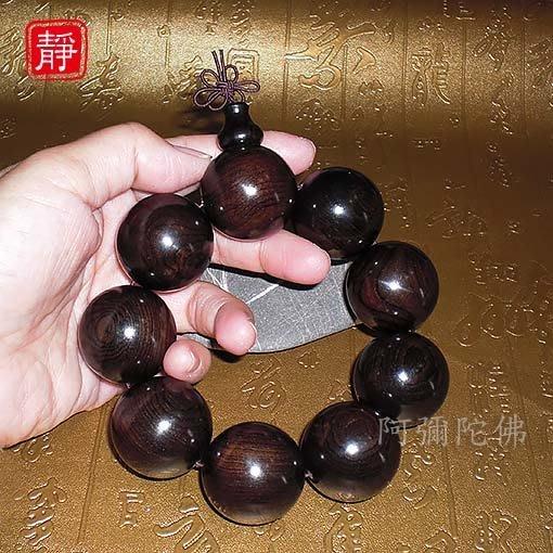 【靜心堂】現貨:黑檀汽車檔位佛珠--大氣穩重/會沈水(30mm*9顆)