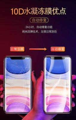 蘋果11后膜11pro蘋果11promax手機后膜全屏水凝膜max貼紙后背膜iphone11pro極光后膜曲面無白邊透明保護軟膜