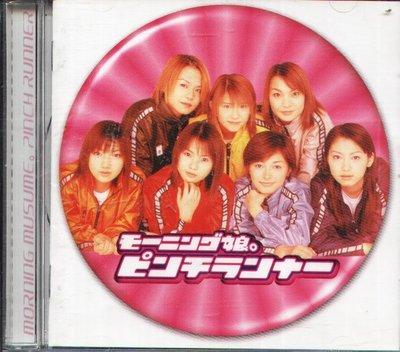八八 - モーニング娘。Morning Musume in Pinch runner - 日版 シャ乱Q 早安少女組