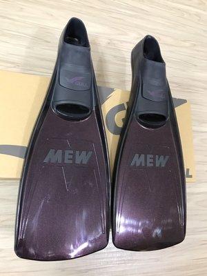 全新 限量版 GULL MEW OVER COATED 紫 潛水/浮潛/船潛 套腳式蛙鞋 SIZE S