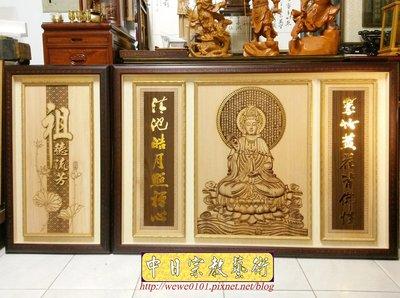 現代神桌木雕神明聯 觀世音菩薩6尺3木雕佛聯A193