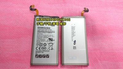 ☆《電池膨脹 掉電快》全新 三星 Samsung S8+ S8 Plus 更換電池 內置電池 不蓄電 耗電快 原廠