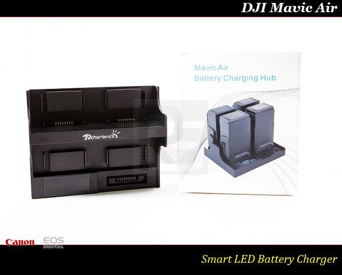 【特價促銷】DJI大疆 Mavic Air 電池管家充電器.及時電壓數位LED顯示.