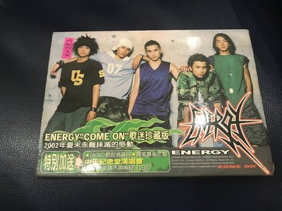 *還有唱片行*ENERGY / COME ON CD+VCD 二手 X0293
