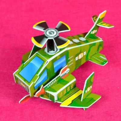 佳廷家庭 親子DIY紙模型3D立體拼圖贈品獎勵品專賣店 飛機坦克航艦 袋裝太空船1綠 卡樂保