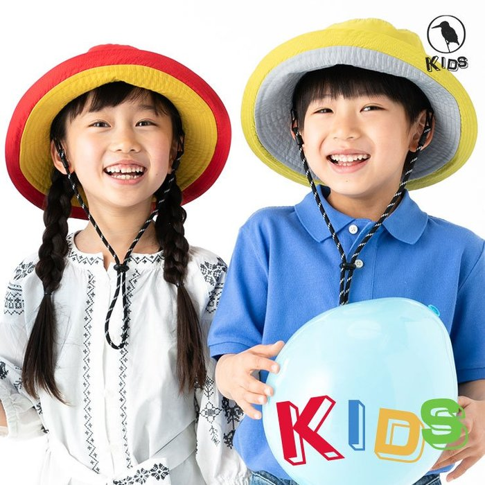 《FOS》日本 孩童 遮陽帽 防曬 抗UV 100%紫外線 防撥水 男孩 女孩 帽子 可愛 時尚 夏天 戶外 熱銷