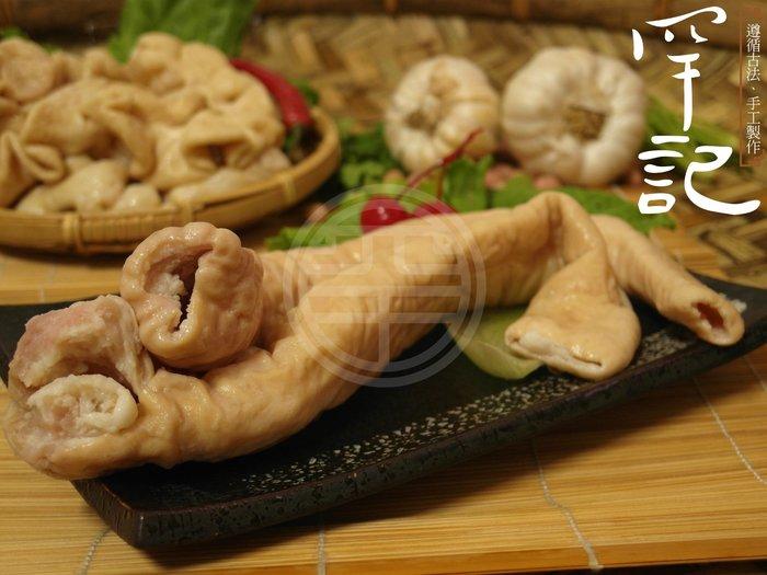 台南歸仁黃昏市場【罕記】熟豬大腸(大腸皮.大腸頭.糯米腸)當日新鮮現取 另售滷大腸 中秋烤肉
