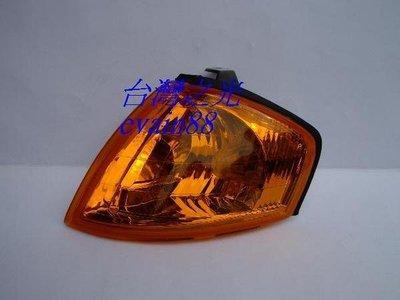 《※台灣之光※》全新MAZDA馬自達323 ISAMU PROTEGE LIFE W6黃角燈組