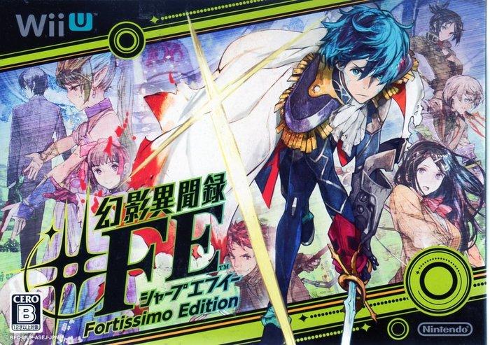 現貨中 Wii U遊戲 限定版 幻影異聞錄 #FE Genei Ibun Roku # FE日文日版【板橋魔力】