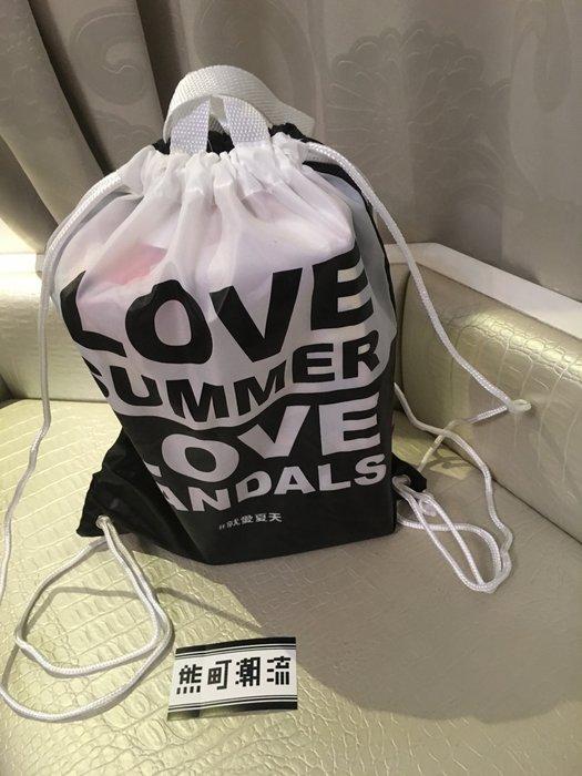 ABC LOVE SUMMER # 就愛夏天 ABC MART 防水 後背袋 手提 限定商品 2入