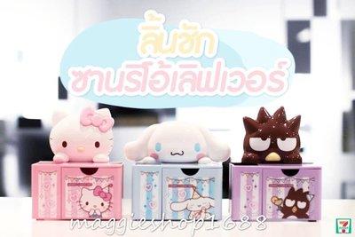 泰國711限定Sanrio Hello Kitty 玉桂狗XO筆筒桌面收納桶